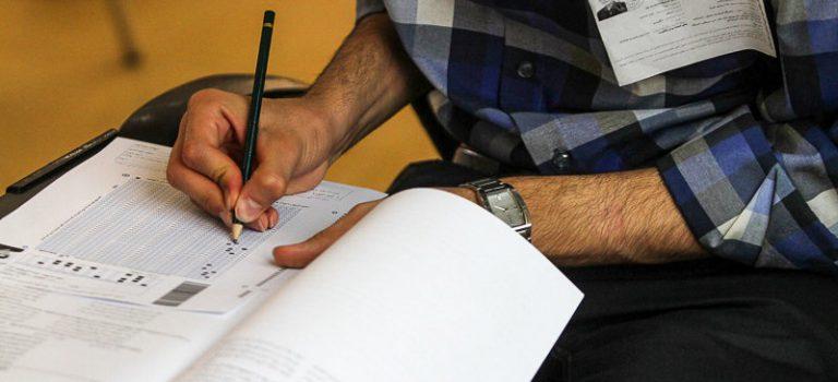 اعلام نتایج ارشد فراگیر ۹۷ در دهه اول بهمن ماه