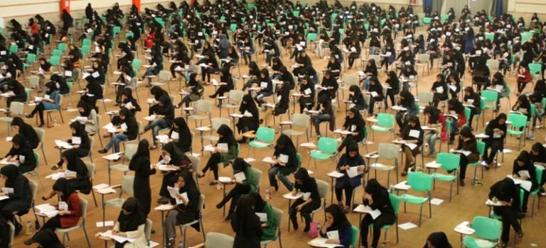 پذیرش ۱۸۰ هزار نفر در آزمون کارشناسی ارشد سال ۹۵