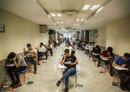 انتخاب رشته ۴۵ درصد داوطلبان آزمون کارشناسی ارشد ۹۸
