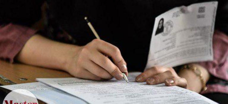 اعلام زمان انتشار سؤالات آزمون کارشناسی ارشد ۹۷