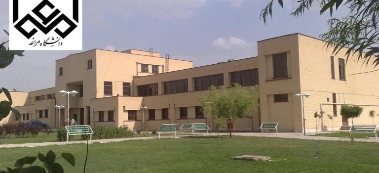 انتشار اطلاعیه پذیرش کارشناسی ارشد بدون کنکور ۹۷ دانشگاه مراغه