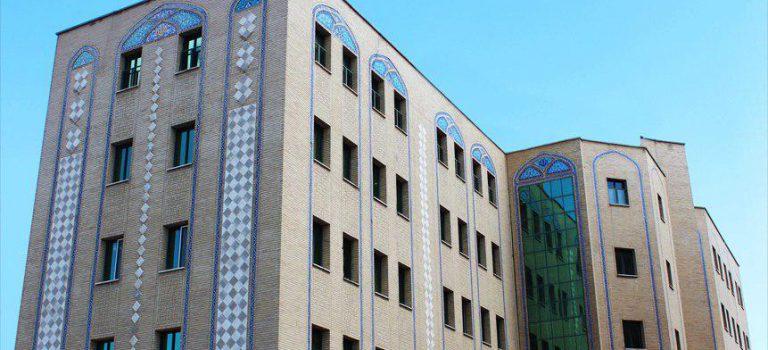 فراخوان پذیرش کارشناسی ارشد ۹۸ دانشگاه معارف اسلامی