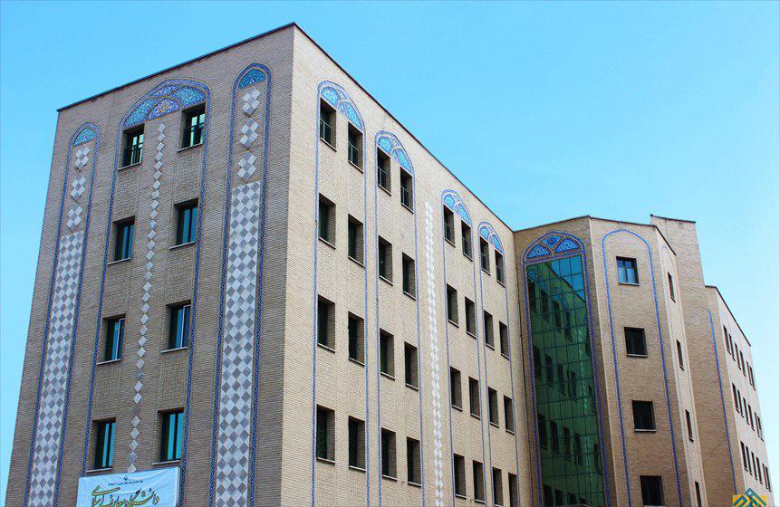 کارشناسی ارشد دانشگاه معارف اسلامی 98 - 99