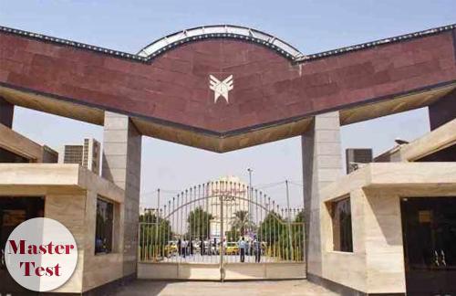 اخرین مهلت تکمیل ظرفیت ارشد ازاد 96 - 97 بهمن
