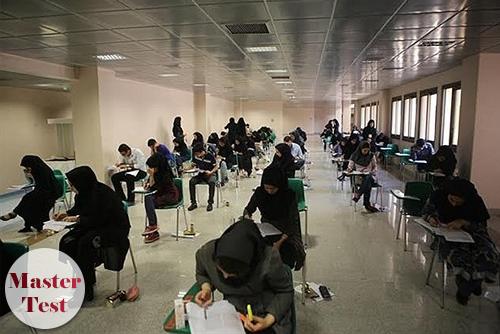 ثبت نام بیش از ۲۱۶هزار نفر در کنکور ارشد ۹۷
