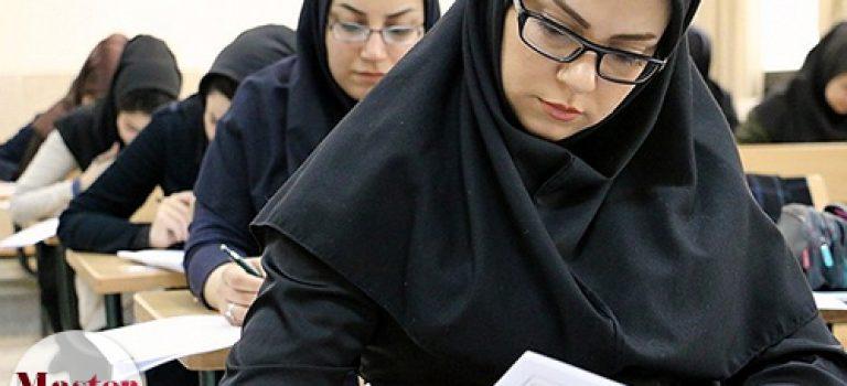 ثبت نام موقت پذیرفته شدگان کارشناسی ارشد ۹۷ دارای مغایرت معدل کارشناسی