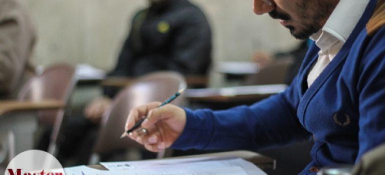 اعلام جزئیات کارت و نحوه برگزاری آزمون ارشد فراگیر ۹۶ در روز یک شنبه