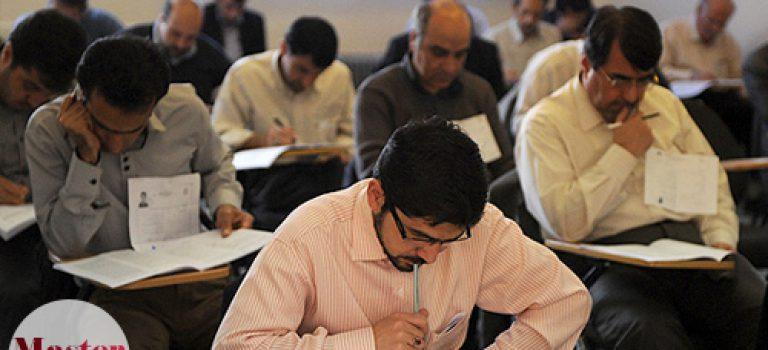 امکان شرکت در دو کدرشته امتحانی در کنکور ارشد ۹۸