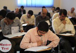 ثبت نام بیش از ۱۰۹ هزار نفر در آزمون ارشد ۹۸ تا صبح امروز