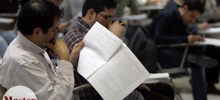 انتشار جزئیات سهمیه رزمندگان و ایثارگران در کنکور ارشد ۹۸