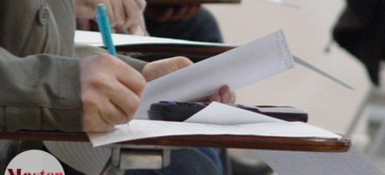 لزوم انصراف دانشجویان تحصیلات تکمیلی برای شرکت در کنکور ارشد ۹۸
