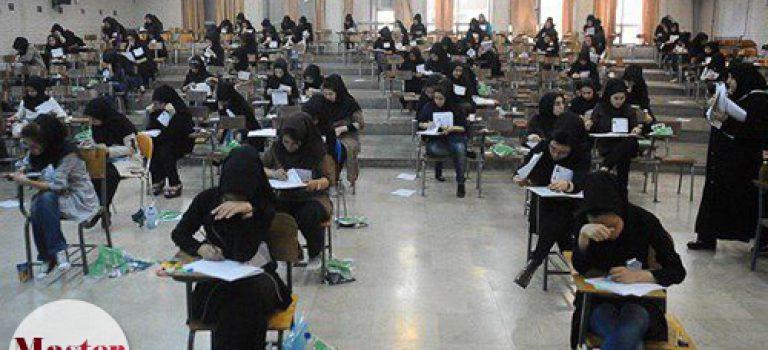 اعلام آمار پذیرش در تکمیل ظرفیت ارشد بهمن ۹۶