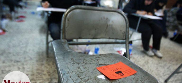 اعلام شرایط ثبت نام داوطلبان بدهکار در کنکور ارشد ۹۸