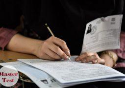 ثبت نام بیش از ۵۶ هزار نفر در آزمون کارشناسی ارشد ۹۸