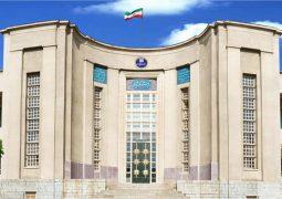 کاهش ظرفیت کارشناسی ارشد دانشگاه علوم پزشکی تهران از سال آینده