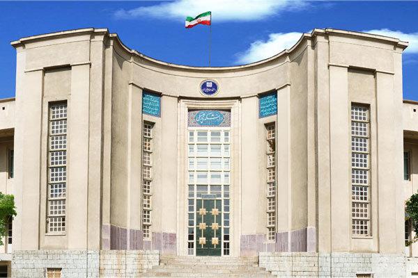 اعلام نتایج نهایی پذیرش پزشکی از لیسانس ۹۷ دانشگاه علوم پزشکی تهران