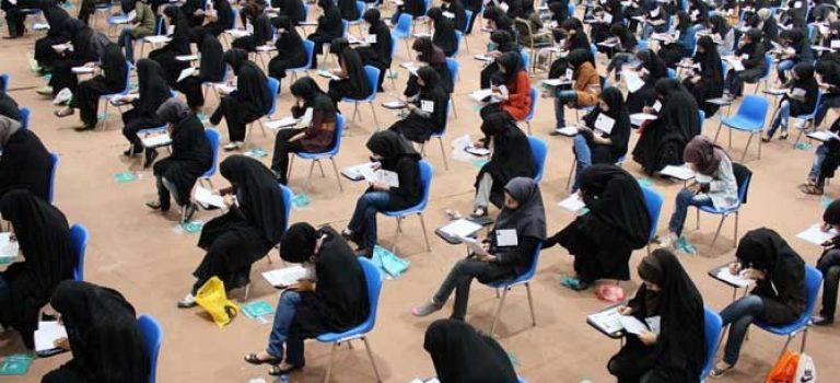 انتخاب رشته ۳۱۷ هزار نفر در آزمون کارشناسی ارشد سال ۱۳۹۵