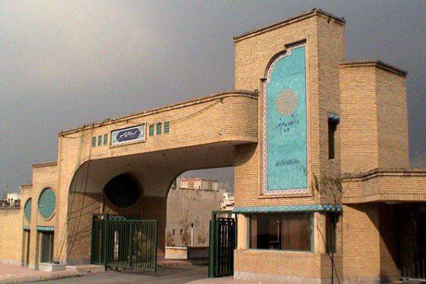 زمان کنکور کارشناسی ارشد فراگیر پیام نور بهمن 97 - 98