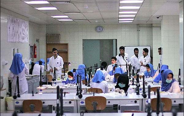 ارشد بدون کنکور رشته های علوم پزشکی وزارت بهداشت 97 - 98