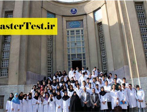 اعلام نتایج نهایی آزمون لیسانس به پزشکی ۹۹