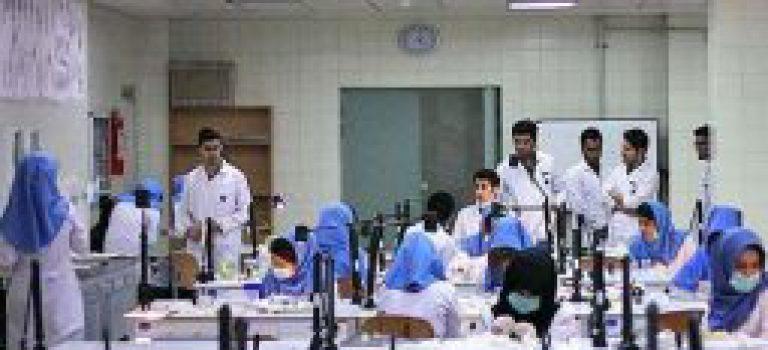 ممنوعیت انتقالی در پذیرش کارشناسی ارشد ۹۷ پزشکی