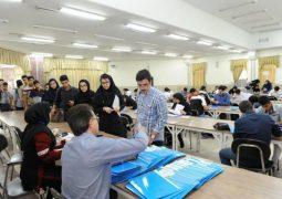 آغاز ثبت نام نقل و انتقال کارشناسی ارشد دانشگاه آزاد از ۱۵ آذرماه