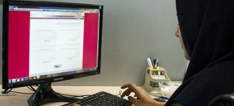 اعلام نتایج تکمیل ظرفیت کارشناسی ارشد ۹۵ تا روز دوشنبه