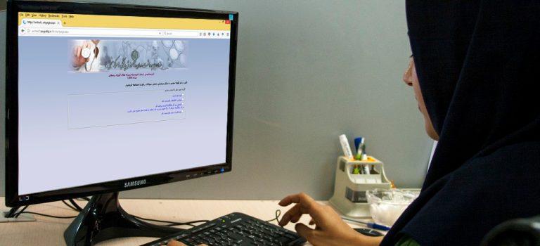 انتشار دفترچه ثبت نام کنکور ارشد علوم پزشکی ۹۷