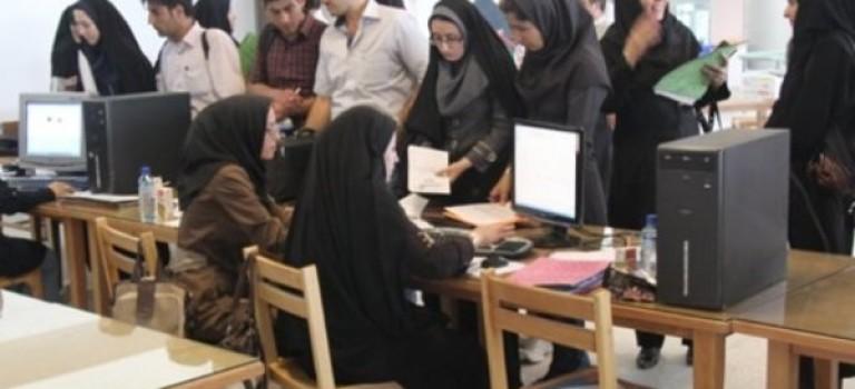 اعلام تاریخ ثبتنام پذیرفتهشدگان نهایی کارشناسی ارشد ۱۳۹۵