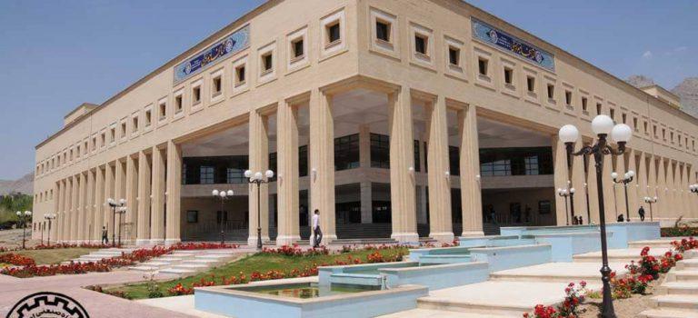 پذیرش کارشناسی ارشد بدون کنکور دانشگاه صنعتی اصفهان در سال ۹۸