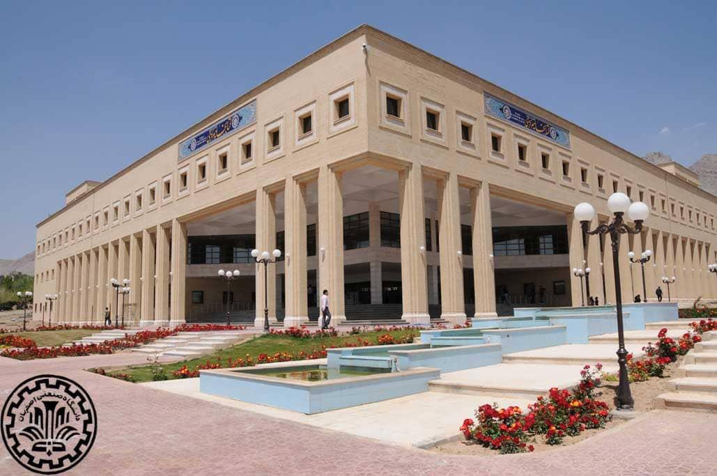 کارشناسی ارشد بدون کنکور 98 - 99 صنعتی اصفهان