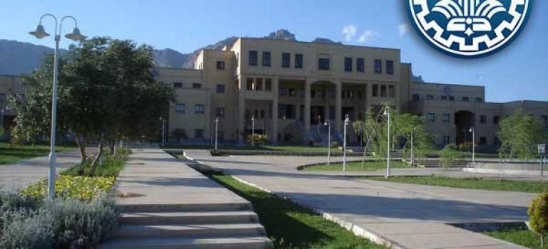 اعلام اسامی پذیرش بدون آزمون کارشناسی ارشد ۹۵ دانشگاه صنعتی اصفهان