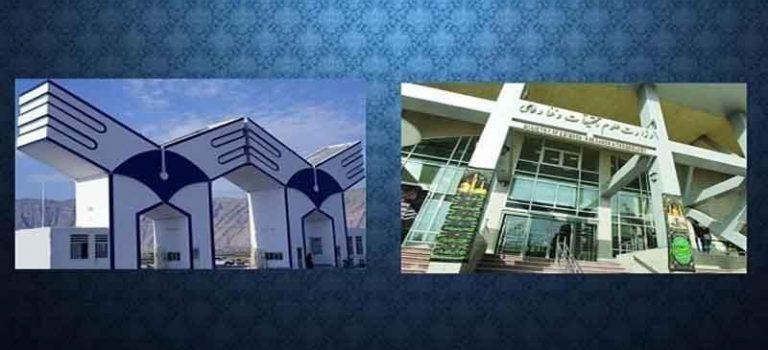 اختلاف مرکز آزمون و سازمان سنجش در تاریخ اعلام نتایج ارشد آزاد ۹۷