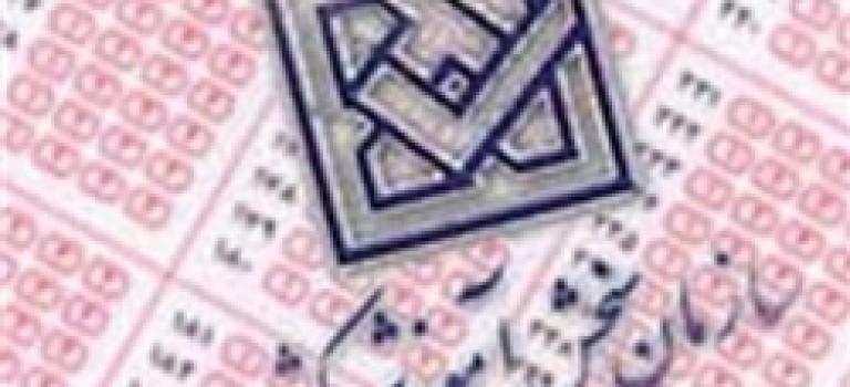 انتشار اطلاعیه سازمان سنجش در خصوص پذیرش کارشناسی ارشد بدون آزمون ۱۳۹۴