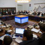 بررسی سهمیه کنکور ویژه مناطق سیل زده در شورای عالی انقلاب فرهنگی