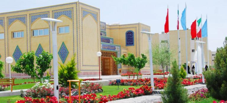 اعلام نتایج پذیرش کارشناسی ارشد بدون آزمون ۹۵ دانشگاه سیستان و بلوچستان