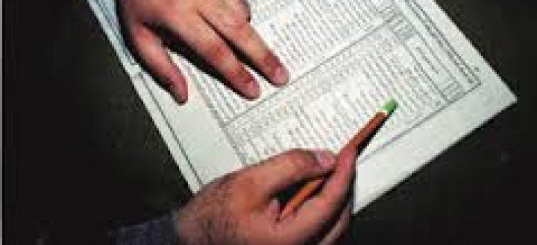 انتشار اطلاعیه سازمان سنجش در رابطه با تکمیل ظرفیت کارشناسی ارشد ۹۵ سراسری