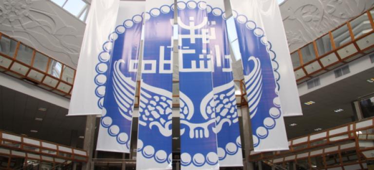 انتشار نتایج اولیه کارشناسی ارشد استعداد درخشان ۹۷ دانشگاه تهران
