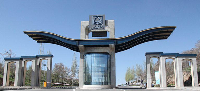 اعلام نتایج پذیرش کارشناسی ارشد بدون آزمون ۱۳۹۵ دانشگاه زنجان