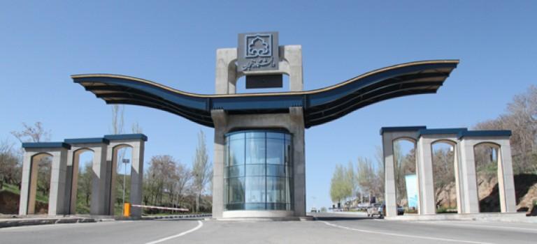 پذیرش بدون آزمون استعداد درخشان کارشناسی ارشد ۱۳۹۴ دانشگاه زنجان